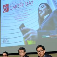VI Italy China Career Day (18) (FILEminimizer).JPG